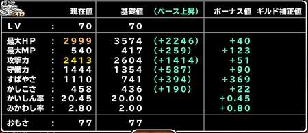 キャプチャ 3 12 mp3-a