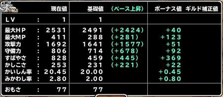 キャプチャ 3 13 mp7-a