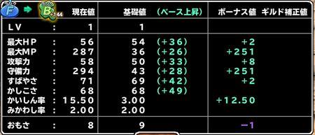 キャプチャ 3 13 mp18-a