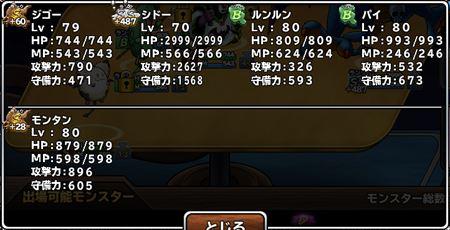 キャプチャ 3 15 mp36-a