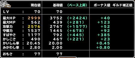 キャプチャ 3 14 mp2-a