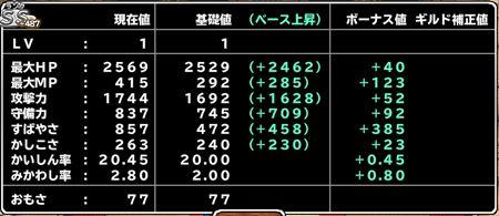 キャプチャ 3 15 mp8-a