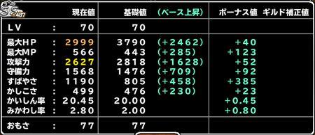キャプチャ 3 15 mp43-a