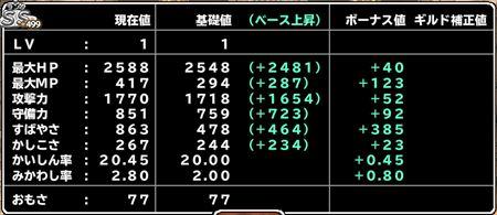 キャプチャ 3 15 mp48-a