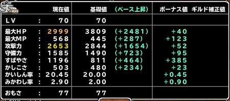 キャプチャ 3 15 mp60-a