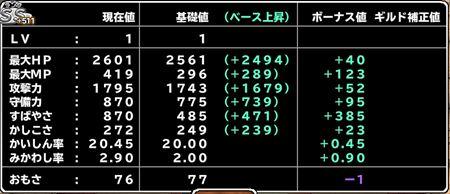キャプチャ 3 15 mp65-a