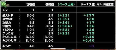 キャプチャ 3 16 mp36-a