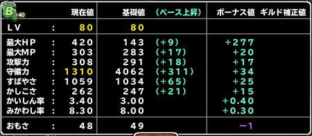 キャプチャ 3 16 mp32-a