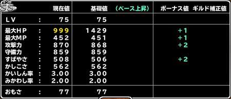 キャプチャ 4 6 mp16-a