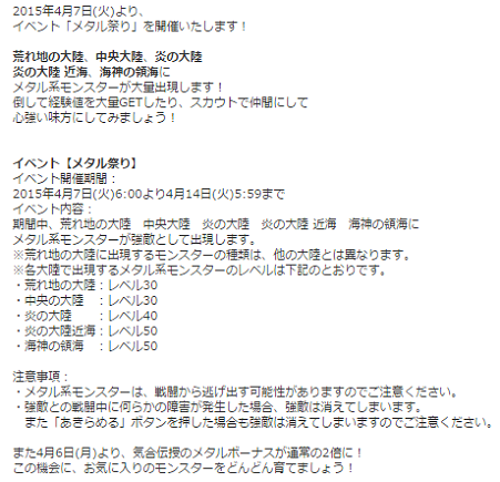 2015040623391331a.png