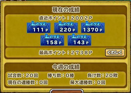 キャプチャ 4 12 mp4-a