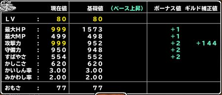 キャプチャ 4 28 mp12-a