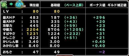 キャプチャ 5 12 mp1-a