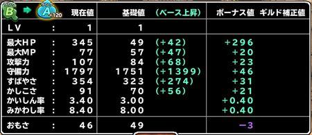 キャプチャ 5 12 mp8-a