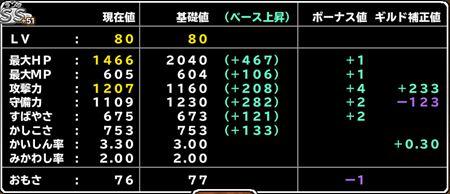 キャプチャ 5 25 mp36-a