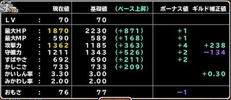 キャプチャ 5 29 mp3-a