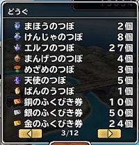 キャプチャ 5 26 mp1-a (2)