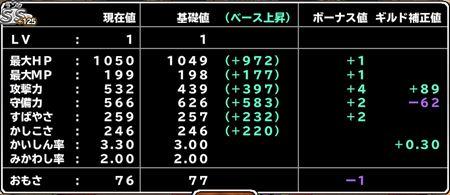 キャプチャ 5 30 mp26-a