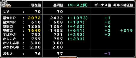 キャプチャ 6 11 mp8-a