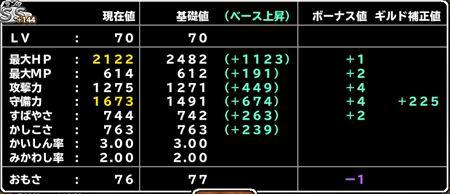 キャプチャ 6 13 mp3-a
