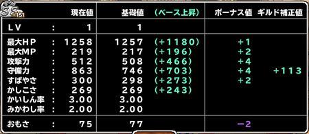 キャプチャ 6 13 mp8-a
