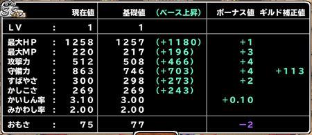 キャプチャ 6 13 mp31-a