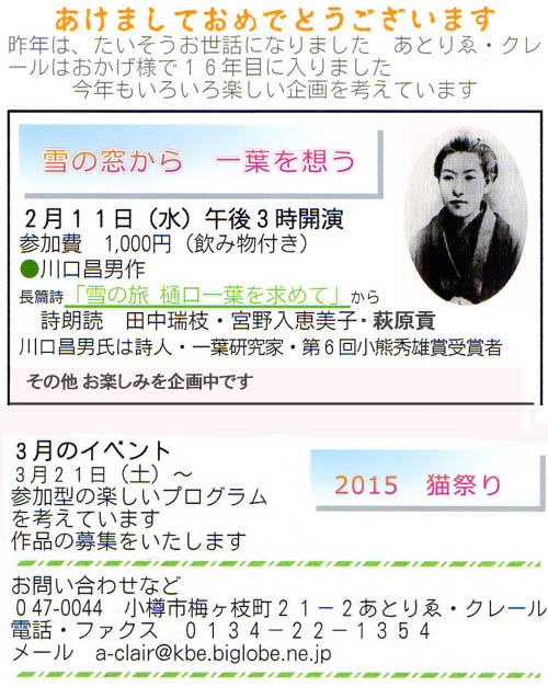 20150101003051c0a.jpg