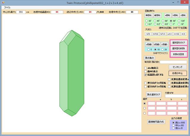 twin20150405_002.jpg
