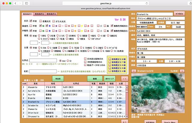 webkensaku0215.jpg