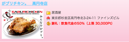 20150206164540542.png