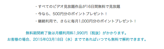 20150303113105ce9.png