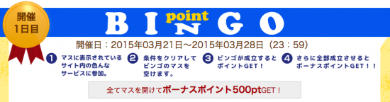 201503210708335bf.png