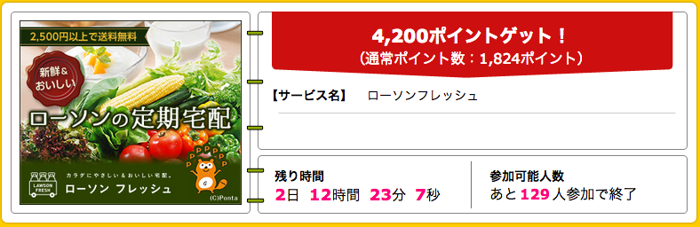 20150518234211ce9.png