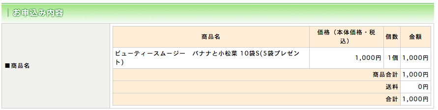 201505251749453fc.png