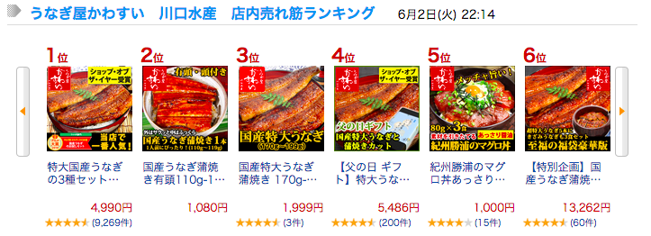 20150613213137f33.png