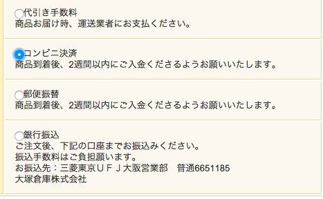 201506171700262c3.png