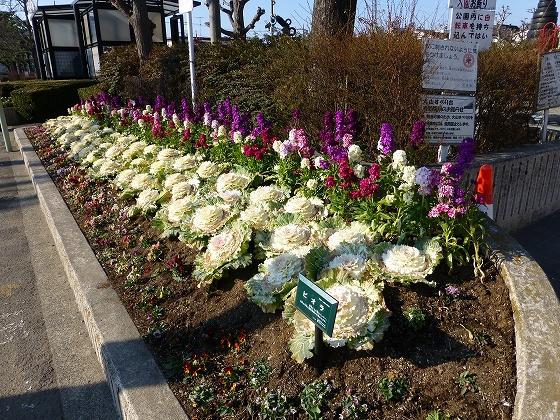 蒲田タイヤ公園_0003