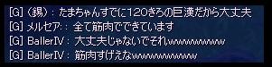 20150128000807cf9.jpg