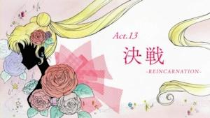 Act13決戦