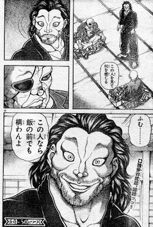 宮本武蔵登場