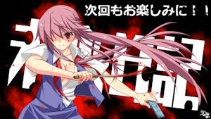 ナイフと由乃