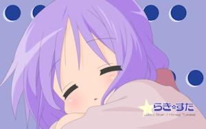 居眠りつかさ