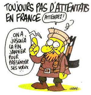フランスではいまだに襲撃なし