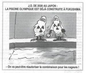 日本の風刺画その2
