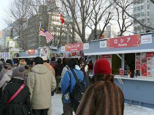 食の国際交流コーナー