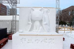 キュゥべえ雪像