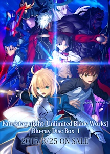 UBW 1stseason BDbox