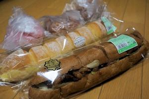 ボストンベイクのパンその1