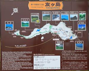 友ヶ島観光地図