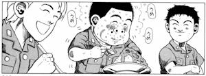 宇治田嬉し泣き